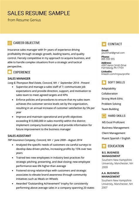 Sample Resume For College Scholarships A Few Sample Scholarship Thank You Letters For Reference