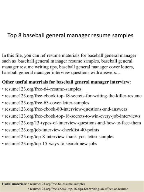 Resume Sample Resume Professional Baseball sample resume professional baseball letter of intent to general manager job description o resumebaking