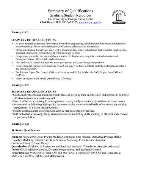 Resume Objective Examples For Biology Template Example Design Synthesis Personal Statement Retail Job And
