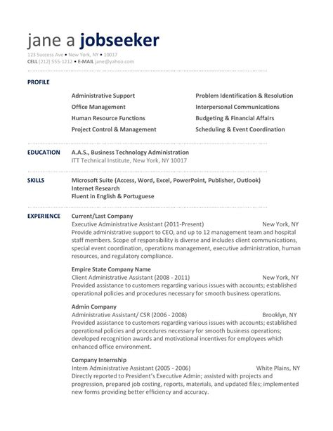 sample resume skills section copy skills section best sample resume - Sample Resume Skills Section