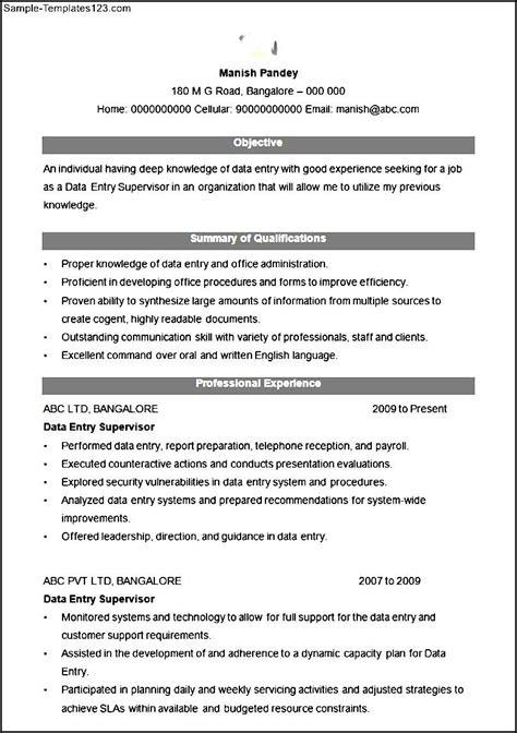 sample resume data entry supervisor data entry supervisor resume free sample cv resume samples - Sample Resume For Data Entry