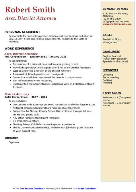 investigative assistant cover letter warranty manager cover - Investigative Assistant Sample Resume