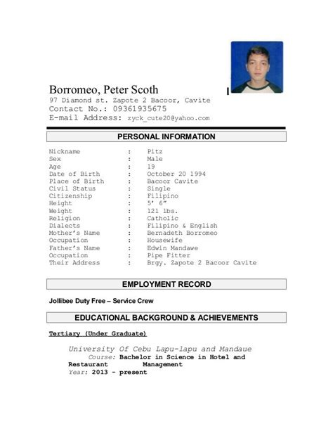 good introduction to an essay example thesis statement on the basic job appication letter application letter - Sample Resume For Service Crew In The Philippines