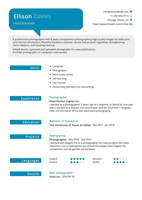 Sample Resume For Entertainment Industry Free Resume Examples Job Type Career Level And Industry