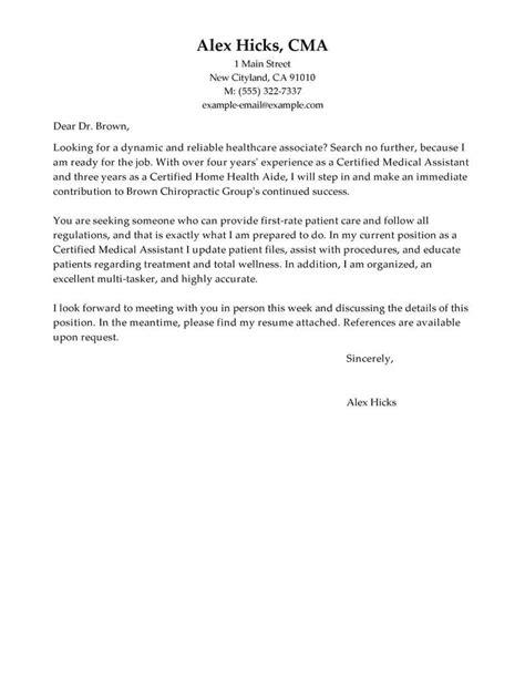 sample resume for hospital internship hospital cover letter internship pharmacy technician hospital administration - Hospital Administration Sample Resume