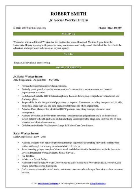 sample resume for social worker intern internship social worker resume sample resume my career - Sample Resumes For Social Workers