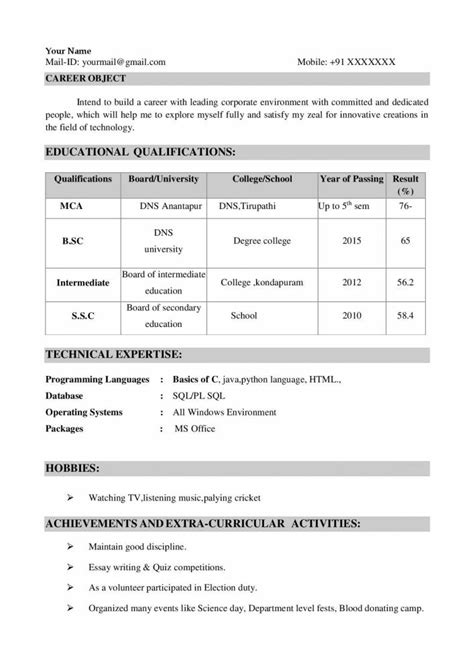 resume format for mca freshers mca resume format for freshers