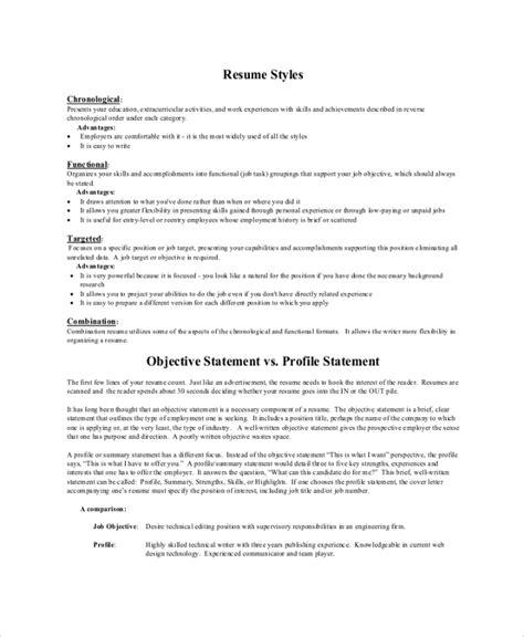 Sample Resume Of Sap Hr Fresher Resume Objectives 46 Free Sample Example Format
