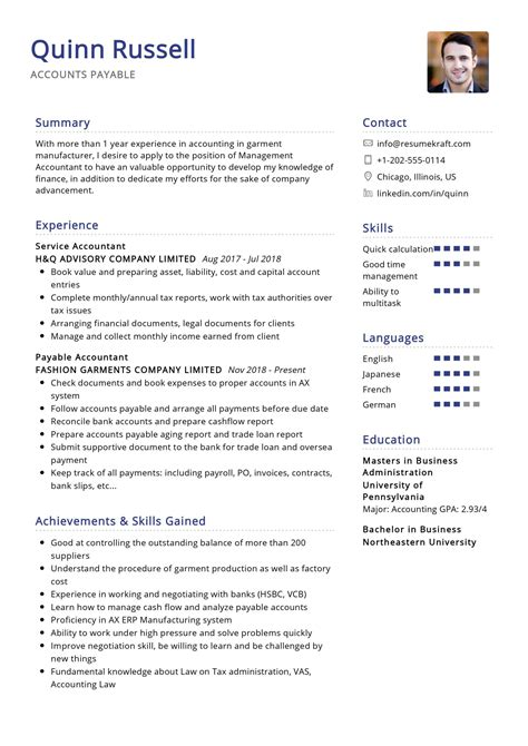 Sample Resume Inside Sales Manager Sample Accounts Payable Manager Resume Ap Manager