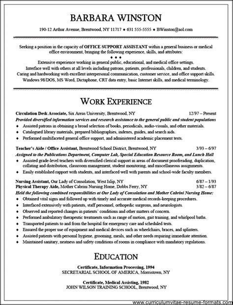 front office clerk resume dayjob sample resume retail sales clerk resume within sle retail clerk sample - How To Write A Resume For Clerical Positions