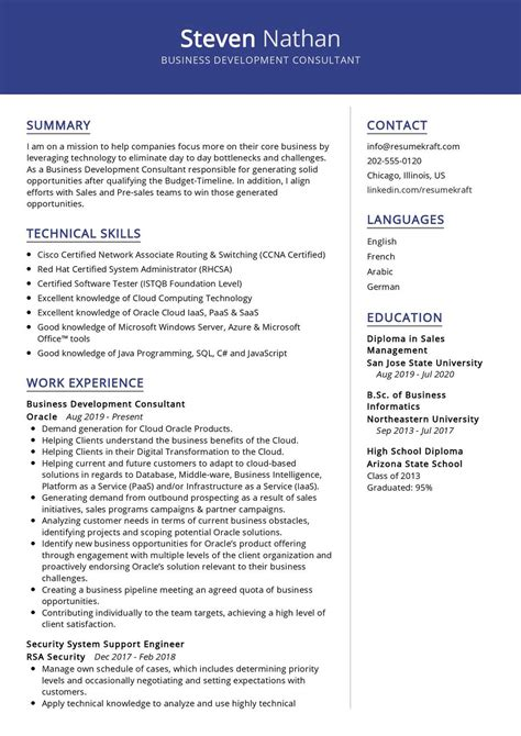 sample resume after first job reference letter for a friend uk