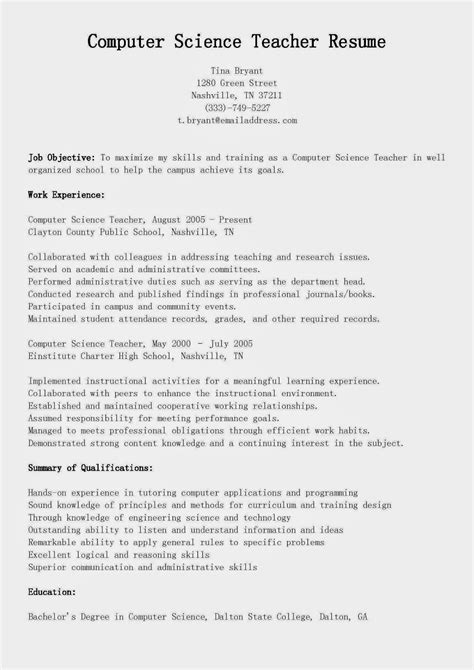 phd science resume sample resumes - Computer Science Resume Sample