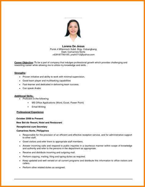 sample skills in resume for ojt hrm invitation letter for