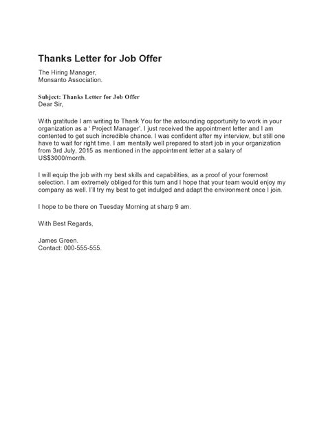 job offer letter docx sample thank you emails and letters for job search free