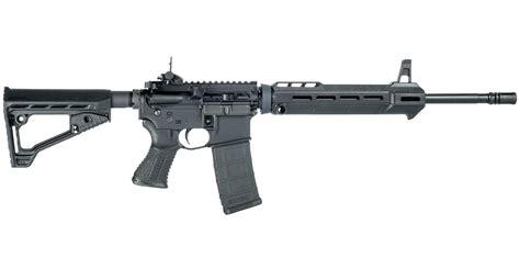 Savage-Arms Savage Arms Msr 15 Patrol.