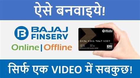 Sbi Credit Card Emi Offers On Electronics Bajaj Finserv Emi Card Apply Online Emi Card For Shopping