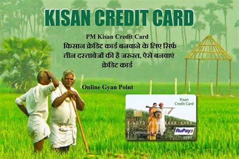 Sbi Credit Card Application Eligibility Kisan Credit Card Kcc Sbi Corporate Website