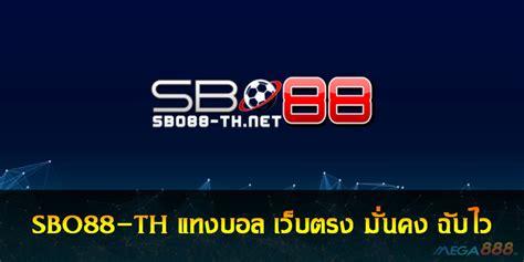 sbo88