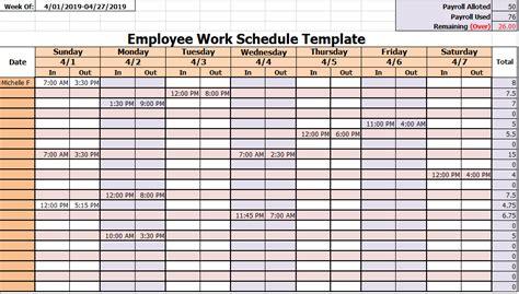 Schedule Work Hours Form Employee Work Schedule Business Form Template