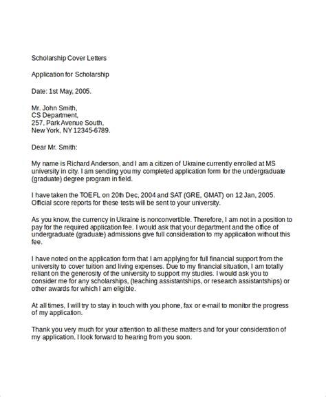 Scholarship Letter Application Example Scholarship Application Letter