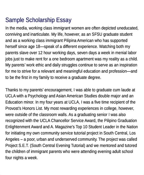 scholarship warning letter writing an effective scholarship cover letter examples - Writing A Cover Letter For A Scholarship