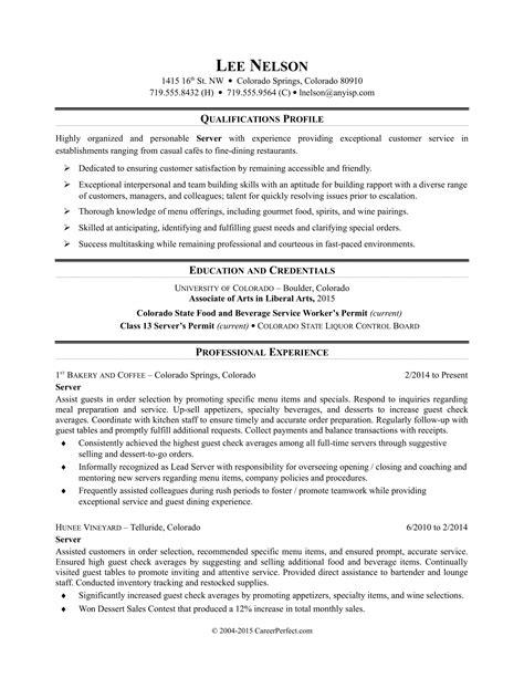server position resume description sample food server resume career development help - Server Duties For Resume