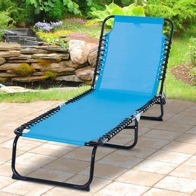 Shaffer Reclining and Folding Beach Chair
