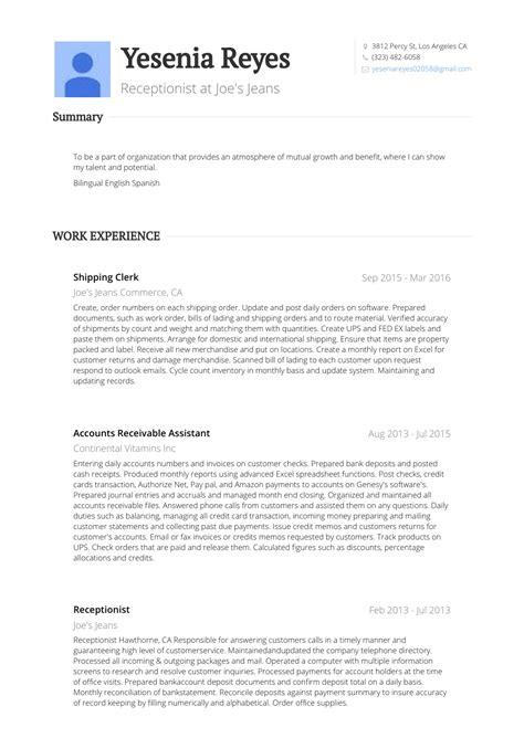 shipping clerk resume example resume samples by job type
