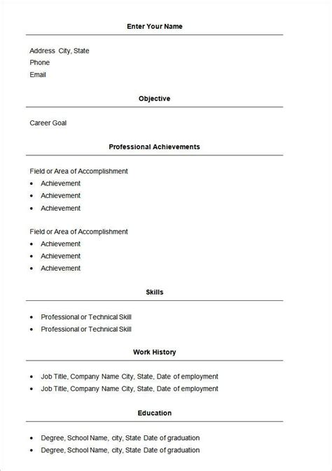 simple free resume template free cv templates flow short2 simple free resume template no charge basic - Free Resume Builder No Charge