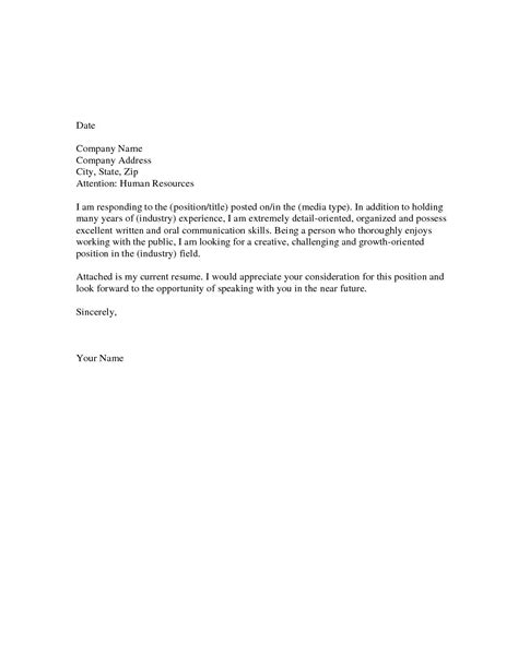 simple general cover letter - zrom.tk
