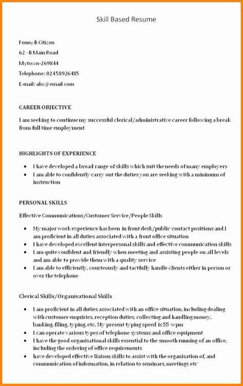 skills based resume template word based resume template sample resume resume example of a skills based