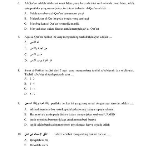 Soal Cpns 2017 Beserta Jawabannya Contoh Soal Uambn Fiqih Mts 2015 Info Guru
