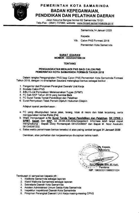 Soal Cpns 2017 Sipir Surat Edaran Mendiknas Tentang Status Hukum Ijazah Paket