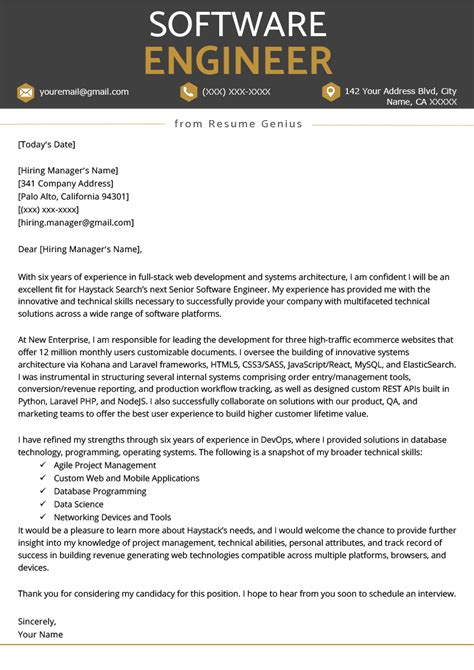 Best Software Engineer Cover Letter Examples LiveCareer - Web technician cover letter