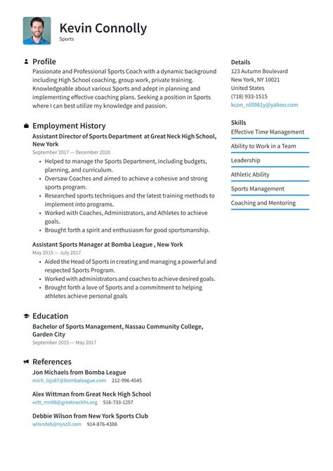 Sporting Goods Resume Example Sample Resume Resume Example Template For College