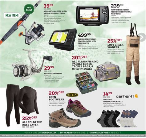 Sportsmans-Warehouse Sportsmans Warehouse Pre Black Friday 2016.