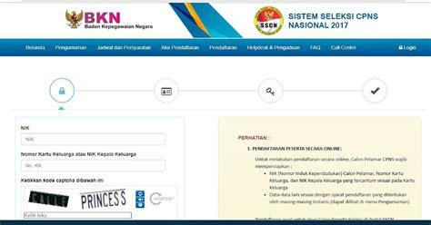 Sscn Bkn Go Id Pengumuman Instansi Pengumuman Daftar Online Cpns Desember 2017 Terbaru