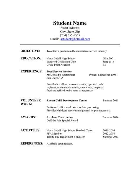 student resume builder for high school high school student resume example resume builder high school - Resume Builder High School Students