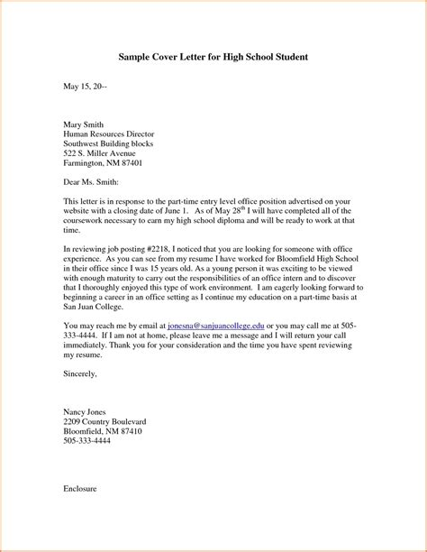 Student Resume Letter Sample Resume Cover Letter Examples Get Free Sample Cover Letters
