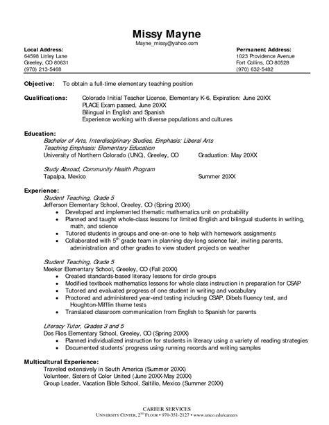 student teaching responsibilities resume resume yoga instructor