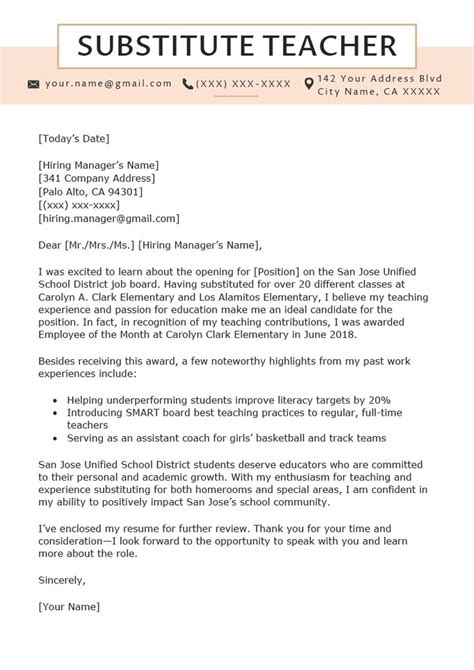 substitute teaching cover letter no experience writing a cover letter with no experience youth central