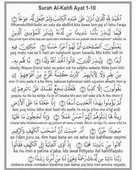 5 Surah Al Kahfi Ayat 1 10 Latin Dan Terjemahan Reviews