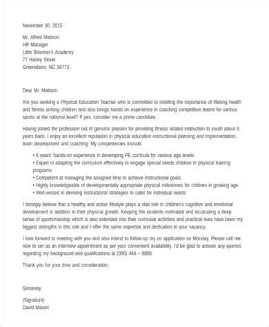 teacher cover letter job fair e the education job fair kdp home - Cover Letter Job Fair