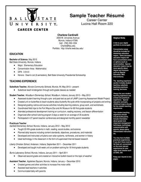 4th grade teacher resume