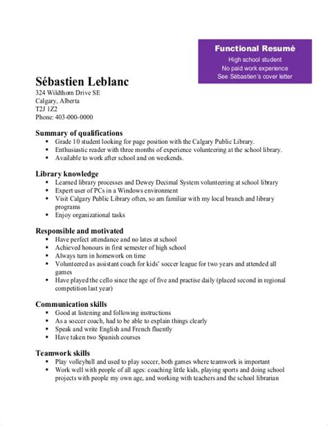 teenage resume objective examples resume skills generator