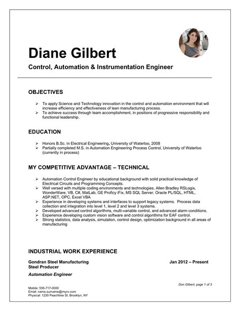 text based resumes