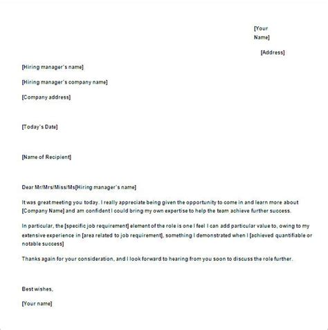 internal interview thank you email