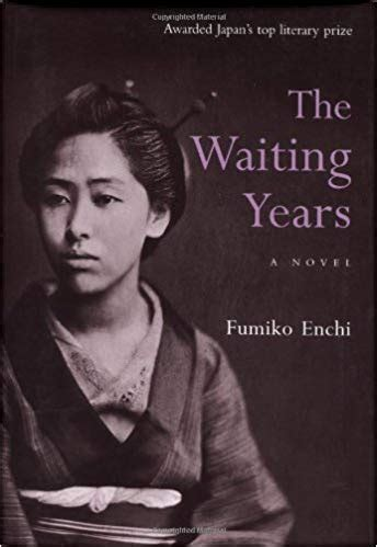 Read Books The Waiting Years by Fumiko Enchi Online