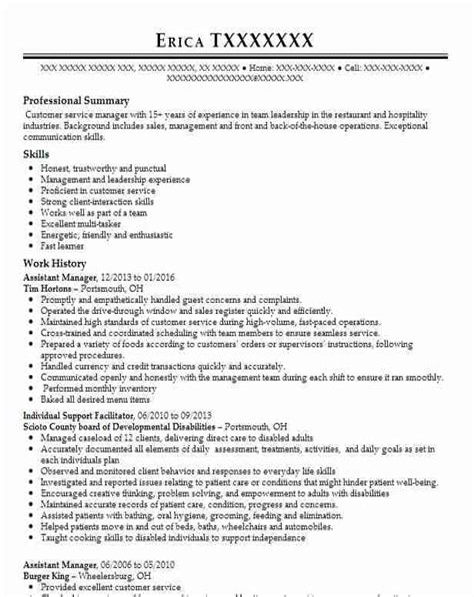 tim hortons resume job description
