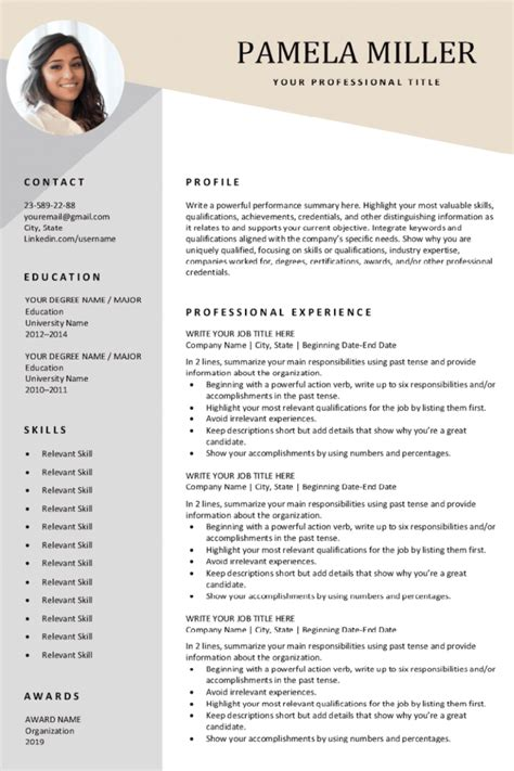 totally free resume template resume templates archives free word templates